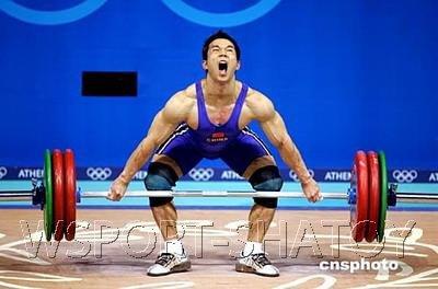 Чжан юн тяжелая атлетика